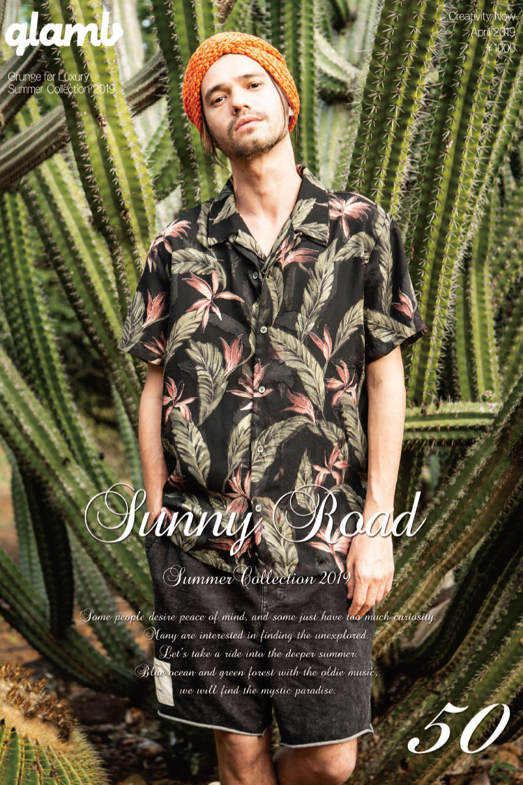 [glamb] 2019 Summer Catalog