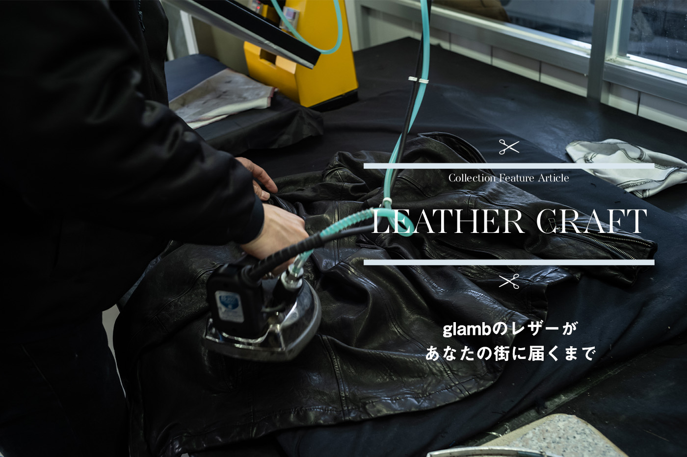 LEATHER CRAFT -vol.01-