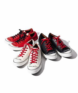 GB0119 / AC11 : Eddie sneakers
