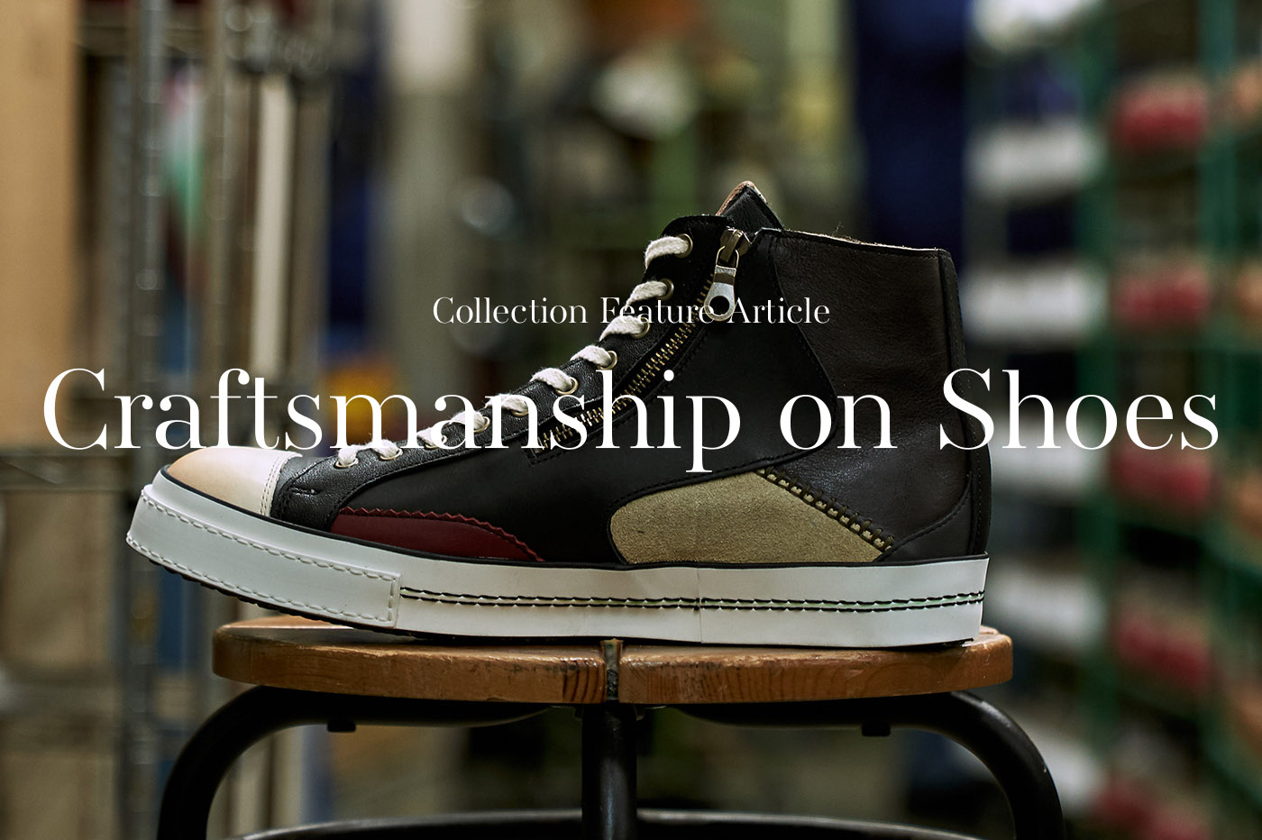 Craftsmanship on Shoes