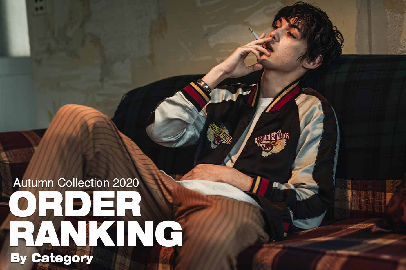 Autumn Collection 2020 ORDER RANKING