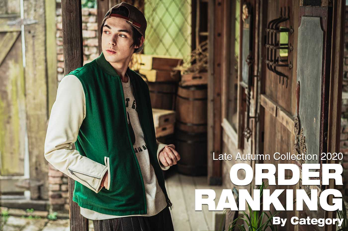 Late Autumn Collection 2020 ORDER RANKING