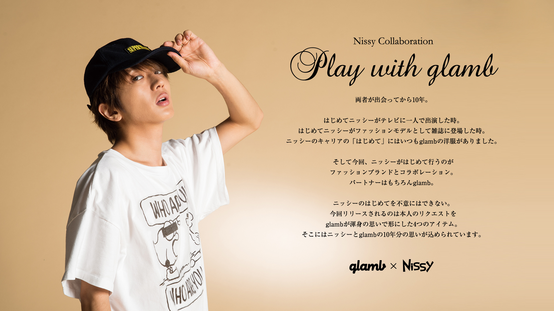 Nissy Collaboration Play with glamb